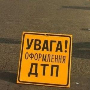 """На Тячівщині """"Жигулі"""" збило велосипедиста"""